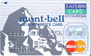 mont-bell CLUB MEMBER'S CARD